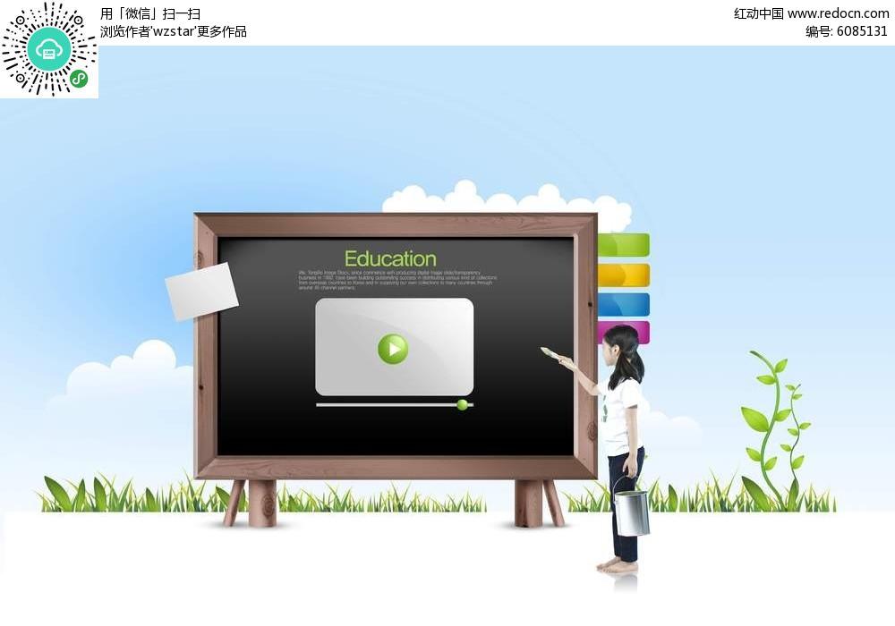 儿童黑板广告背景素材