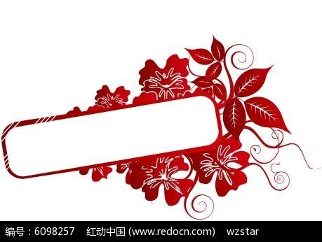 花纹花边红色矢量素材