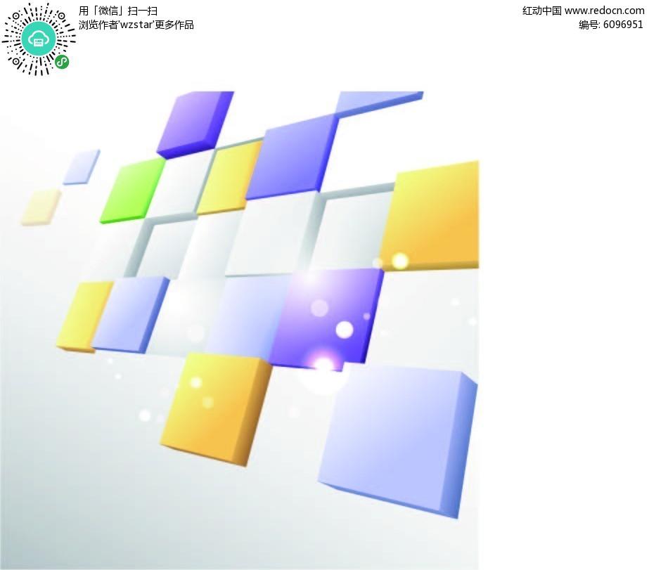 立体方块矢量素材
