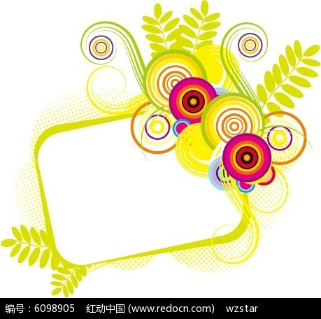 绿色植物花藤边框素材