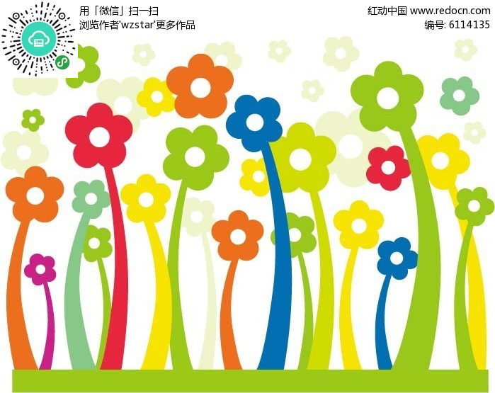 简约卡通花朵矢量素材EPS免费下载 编号6114135 红动网