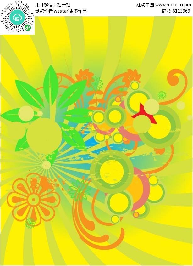 卡通花纹 彩色 背景素材