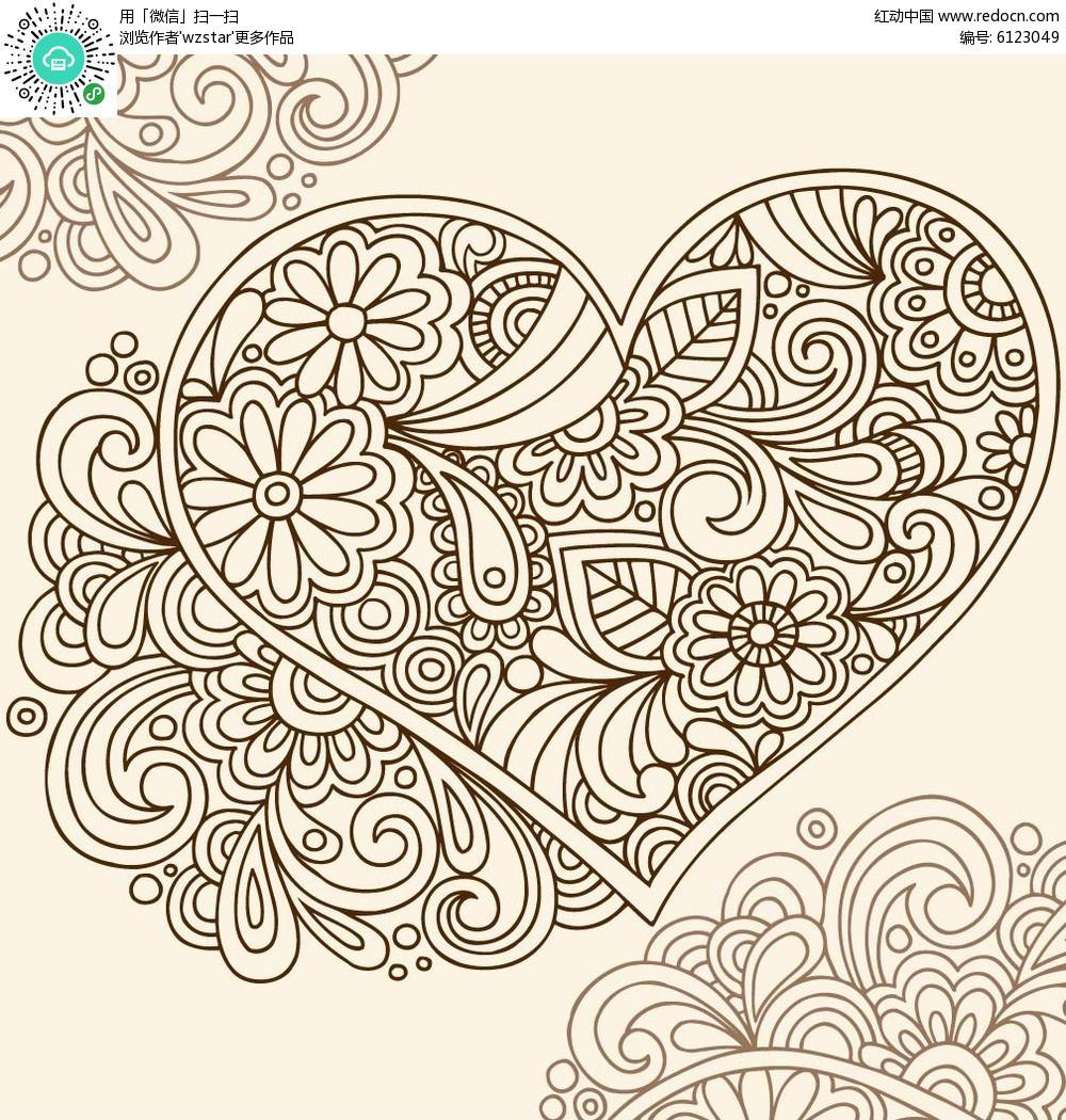 爱心创意手绘插画eps免费下载_其他素材