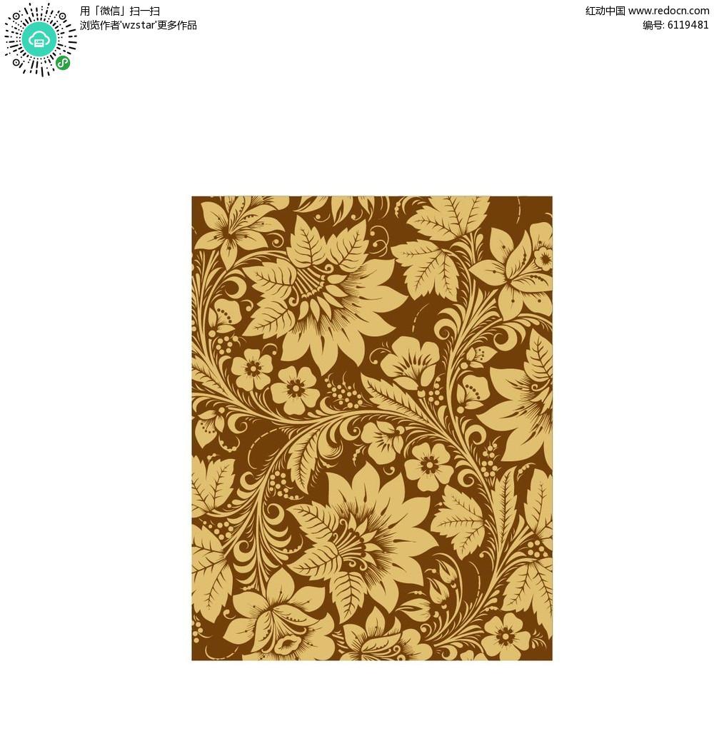 复古黄色印花矢量素材