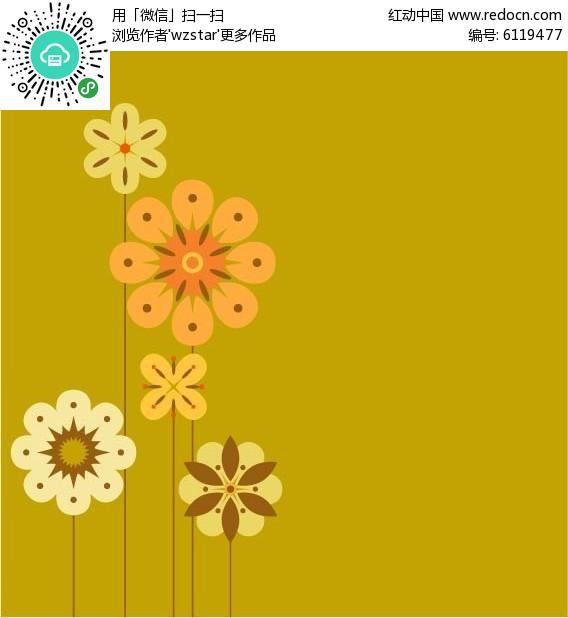 卡通可爱小花印花矢量素材