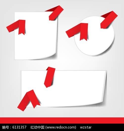 白纸红带创意矢量素材