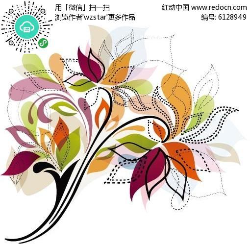 彩色创意时尚树叶背景素材