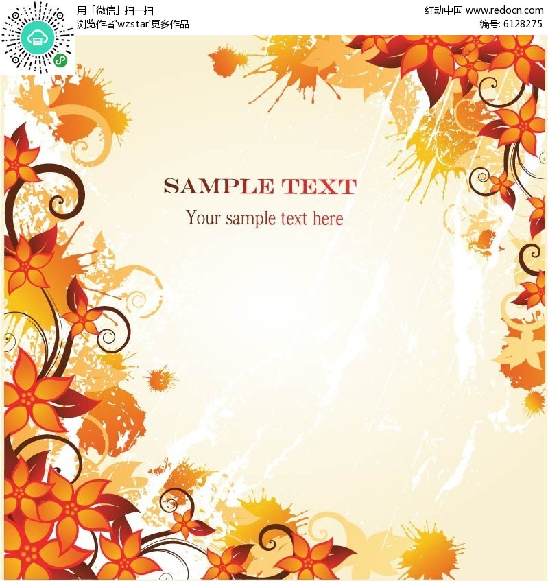 免费素材 矢量素材 花纹边框 其他 古典花纹背景矢量  请您分享: 素材