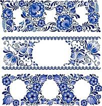 青花瓷花纹布纹素材