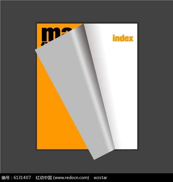 书本封面设计eps免费下载图片