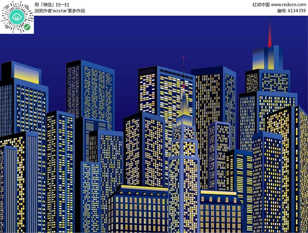夜景高楼大厦卡通背景素材