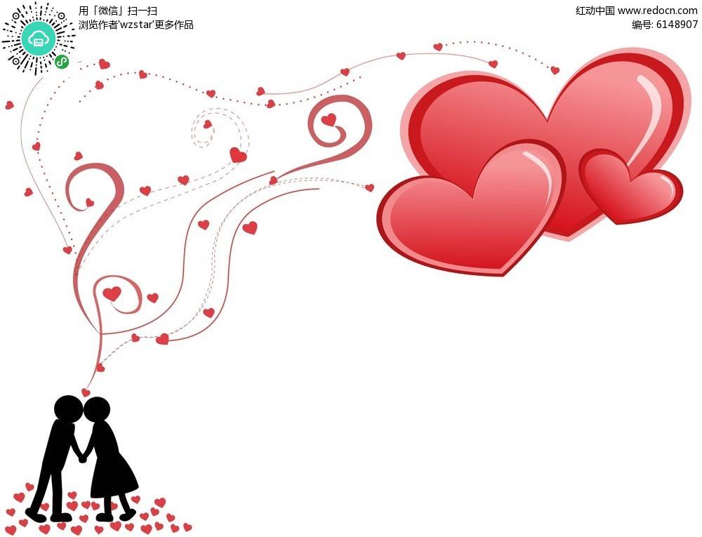 爱心浪漫卡通矢量素材