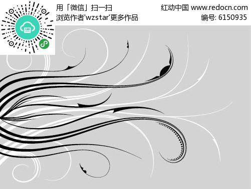 免费素材 矢量素材 花纹边框 其他 黑白简约花纹线条矢量素材  请您分