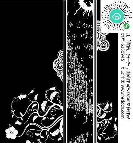 黑白卡片封面设计