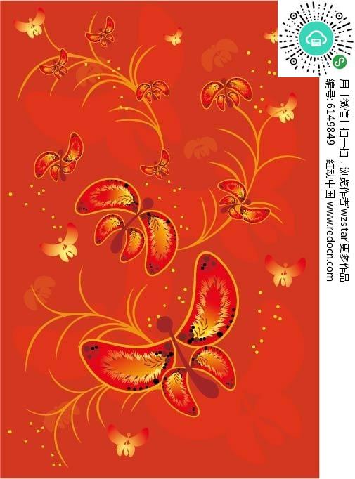 火红艳丽蝴蝶红色矢量背景图