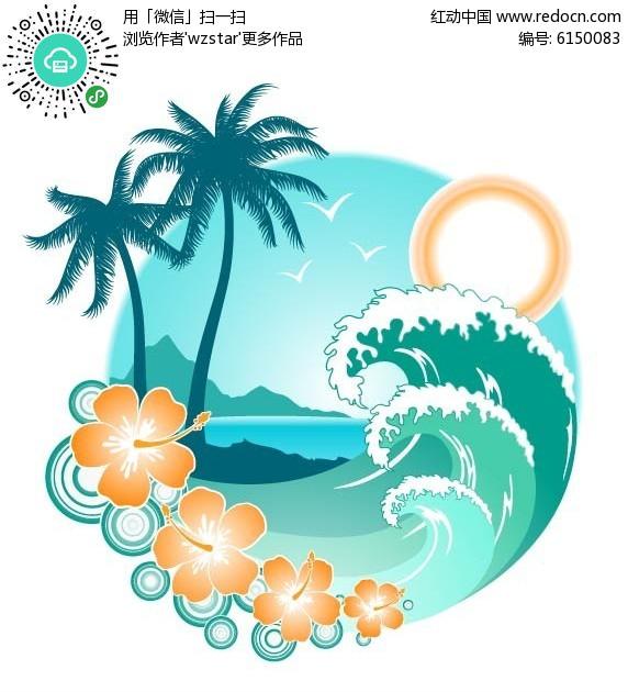 蓝色椰子树卡通画