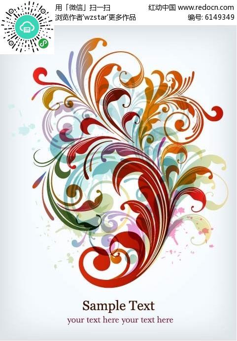 欧式花纹印花图案图片