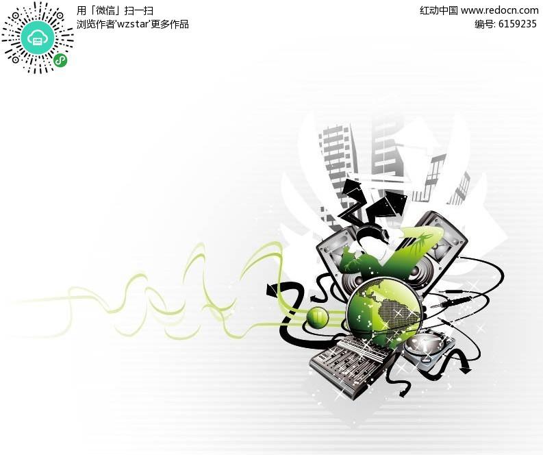 绿色地球手绘素材