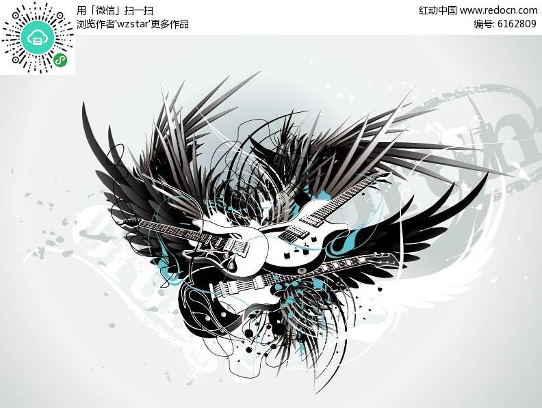 翅膀吉他手绘黑白背景设计