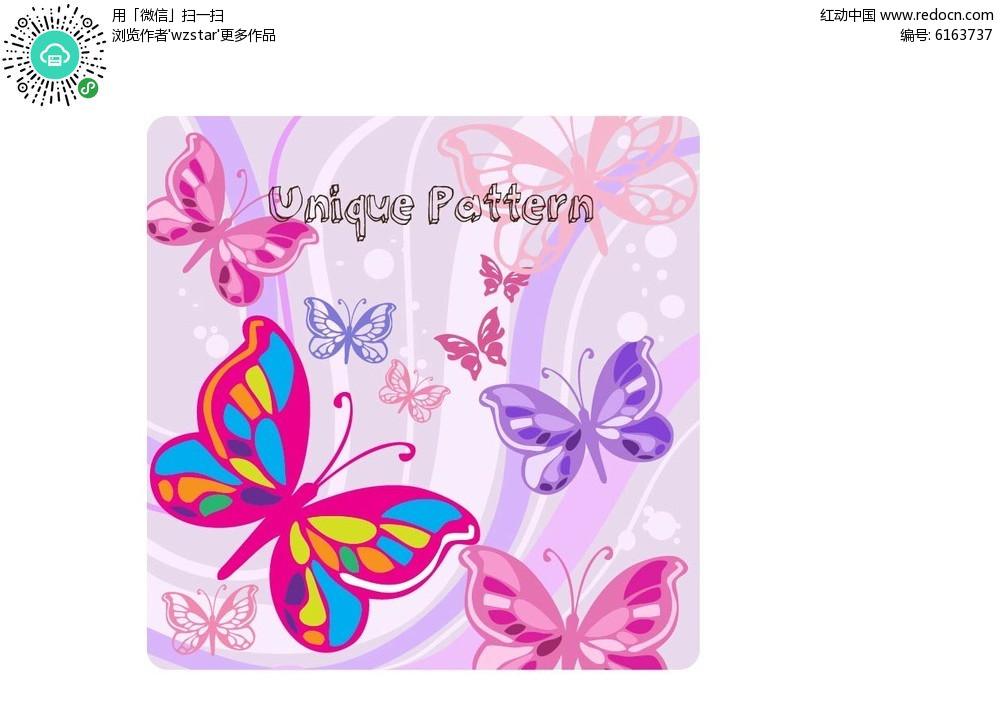 花蝴蝶卡通画