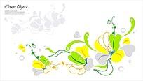 黄色植物花纹手绘矢量素材eps