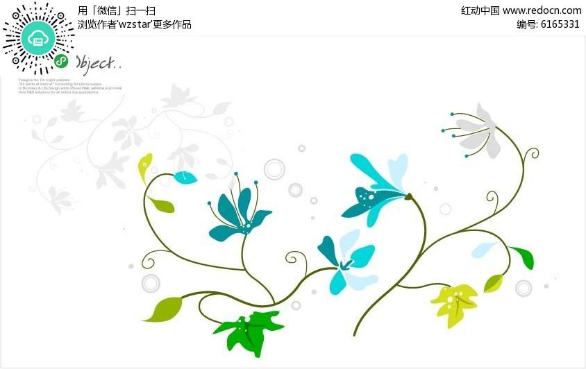 蓝色植物花纹手绘矢量素材eps