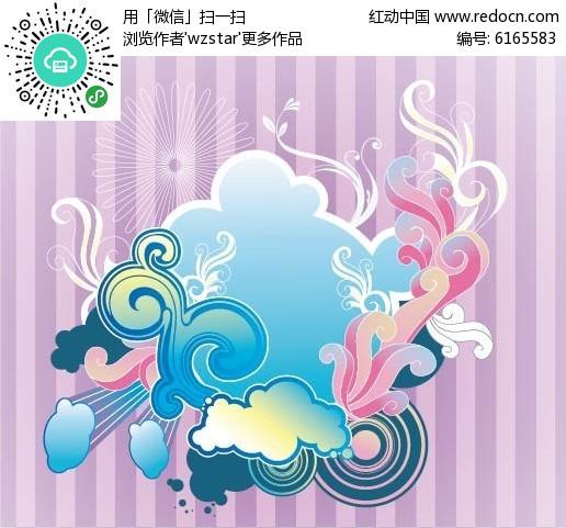 云朵卡通画背景素材
