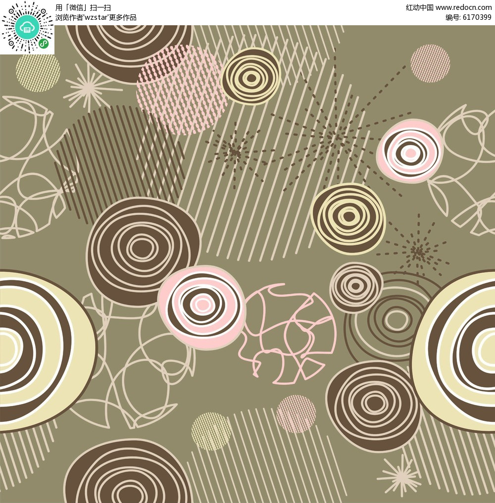 创意花纹背景矢量素材