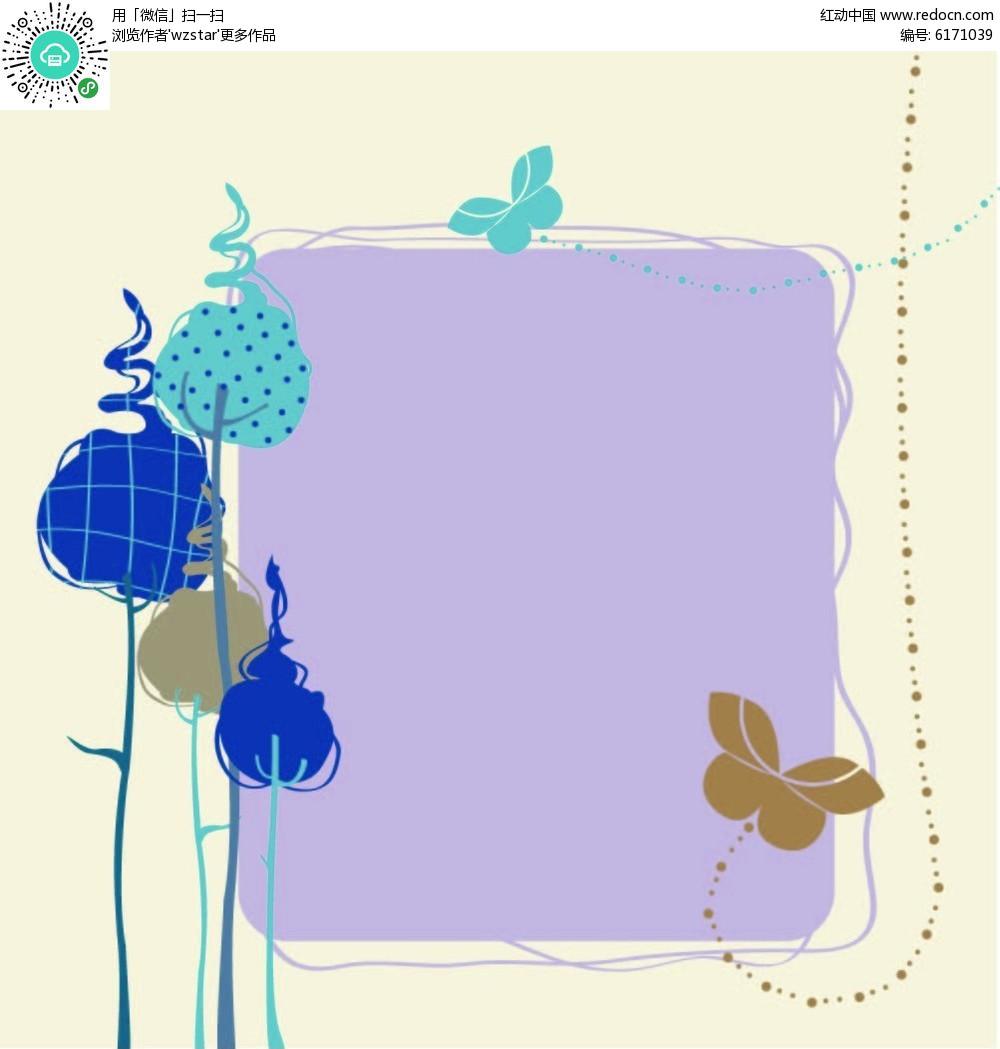 蝴蝶边框设计图片