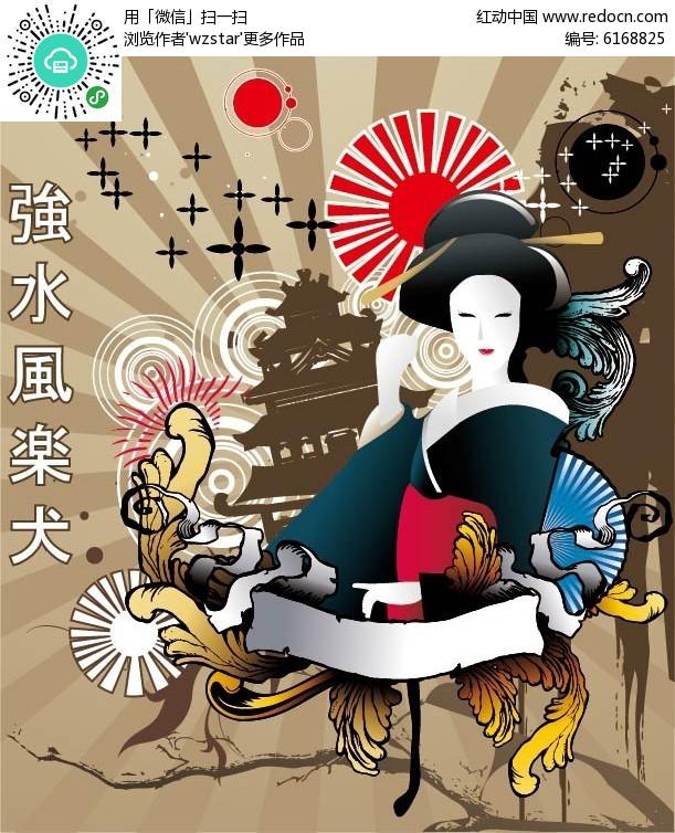 日本和服背景矢量素材
