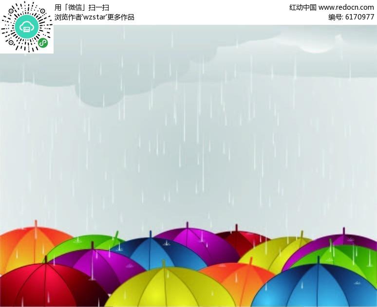 雨伞简笔画设计