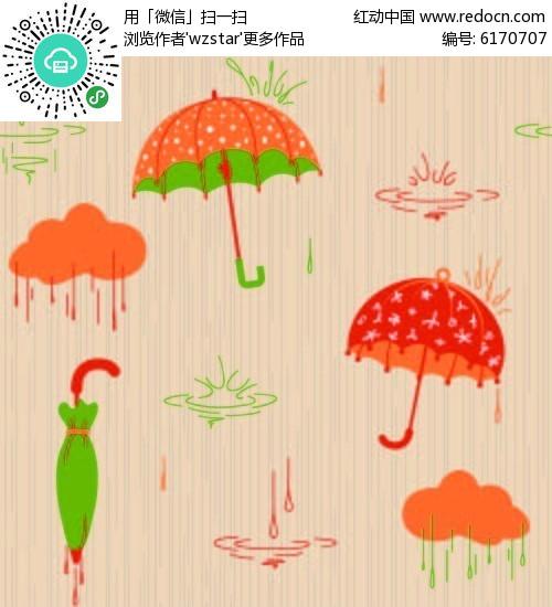 雨伞卡通画背景设计