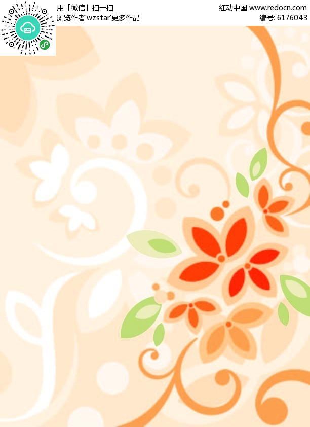 清新花边设计图片