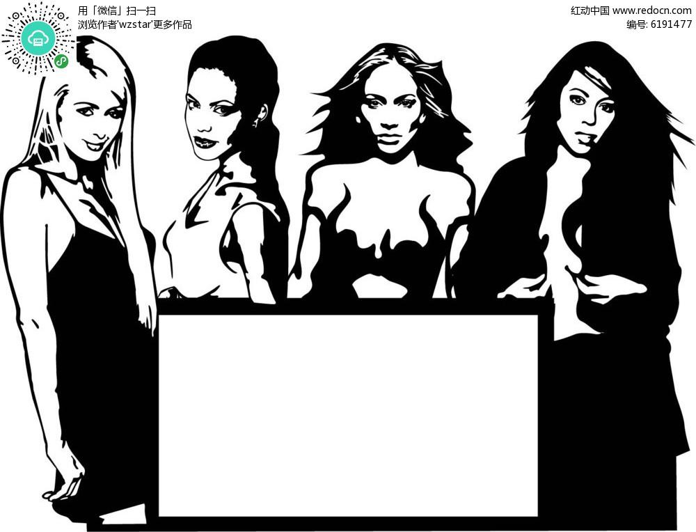 黑白女郎矢量背景素材