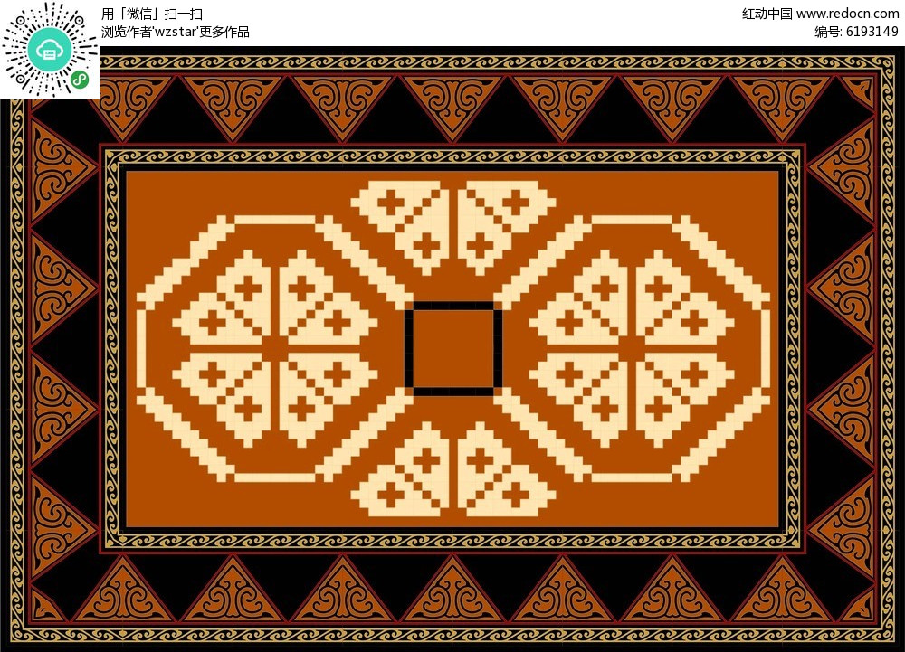 免费素材 矢量素材 花纹边框 其他 民族风复古地毯图案设计