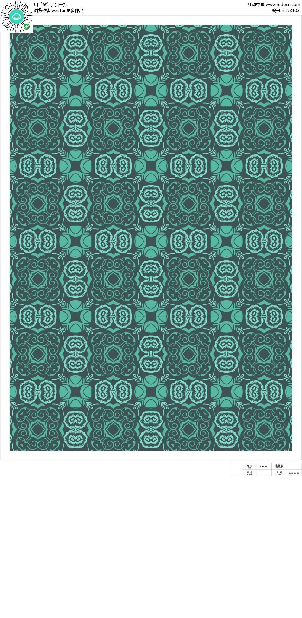 墨绿色花纹背景设计