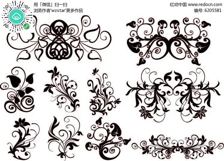 对称花纹设计图片