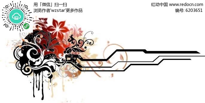 花藤简笔画海报