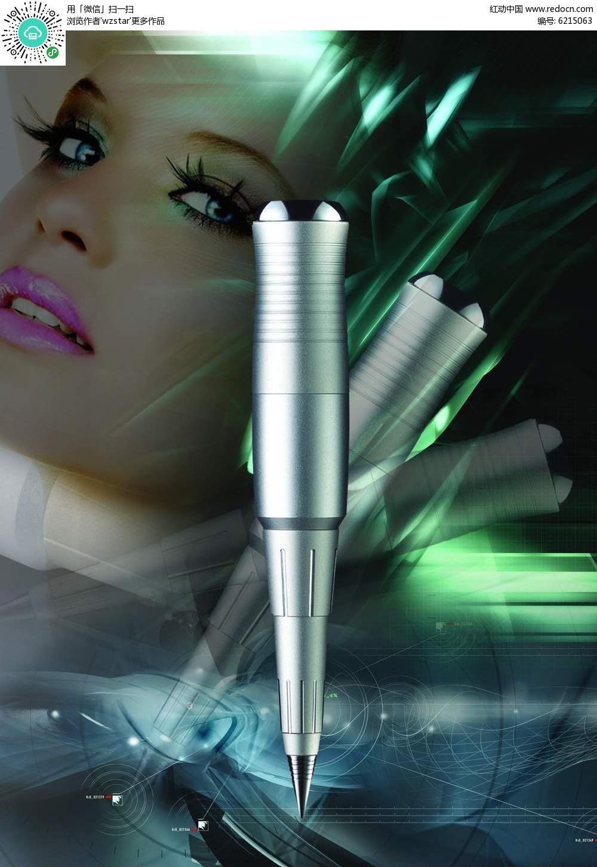 创意眼线笔化妆品海报设计