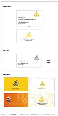 aeer house商业名片卡片应用模板ai