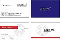 两款名片设计电源ai-题目模板模板下载(素材电子设计类矢量大赛图片