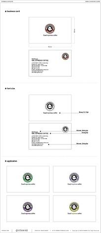 咖啡店商业名片卡片应用模板ai
