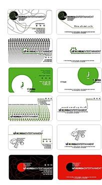 六款商业名片设计模板ai
