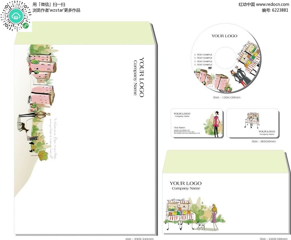 清新手绘风格信封光盘名片vi设计模板ai素材免费下载