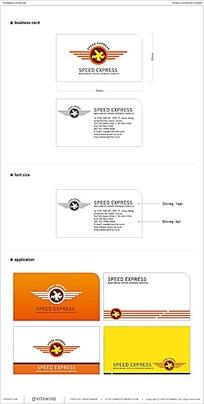 speed express商业名片卡片应用模板ai