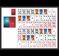 东龙花府房地产扑克牌