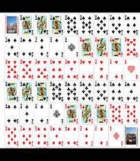 精美房地产扑克牌