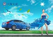 上海大众Lavida汽车广告