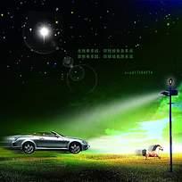 夜空下奔驰的汽车广告