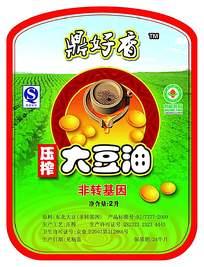鼎好香大豆油绿色外包装设计